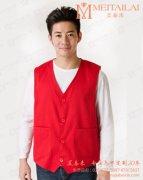 <b>【成都】红十字会志愿者马甲定做看美泰来服饰款式新颖</b>